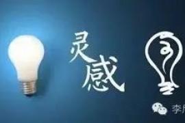 李欣荣:怎么做微商赚钱—模式篇